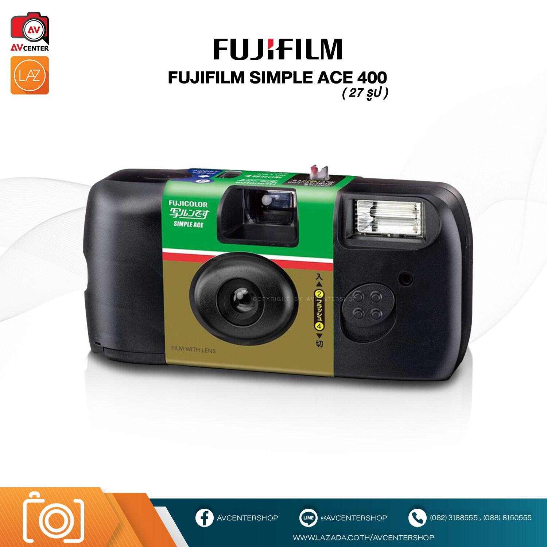 กล้อง Fujifilm Simple Ace Iso 400 (กล้องฟิล์มใช้แล้วทิ้ง).