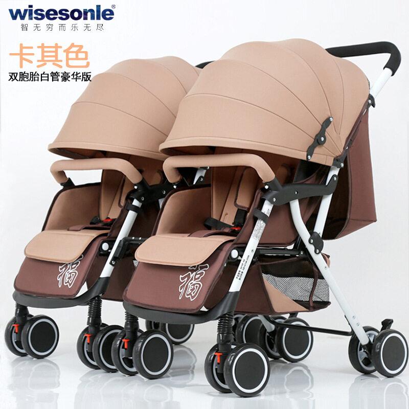 รถเข็นเด็กแฝดสามารถแยกออกได้นั่งนอนและเบารถเข็นเด็กสี่ล้อคู่สองคน