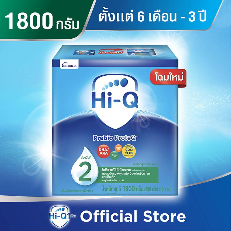 [นมผง] ไฮคิว พรีไบโอโพรเทก 1800 กรัม สูตร 2 นมผงสำหรับเด็กเล็กอายุ 6 เดือน-3 ปี Hi-Q Step 2.