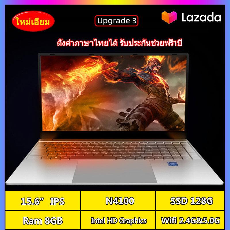 [ใหม่เอี่ยม]ระบบ Window10 ระบบของภาษาไทย แปลภาษาไทย Intel Celeron N4100 Laptops Computer Core I7 ใหม่เอี่ยม คอมพิวเตอร์โน๊ตบุ๊ค แล็ปท็อป Notebook Intel I7-4500u Led 15.6 นิ้ว 1920×1080 Ips Ram8g Ssd 128g สามารถตั้งค่าภาษาไทย.