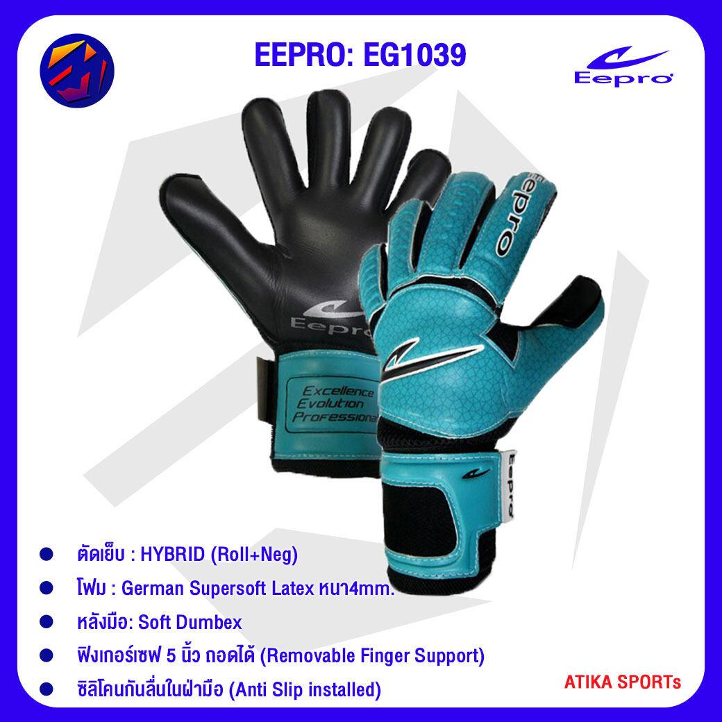 [[ลดล้างสต๊อก]] ถุงมือผู้รักษาประตู EEPRO รุ่น EG1039