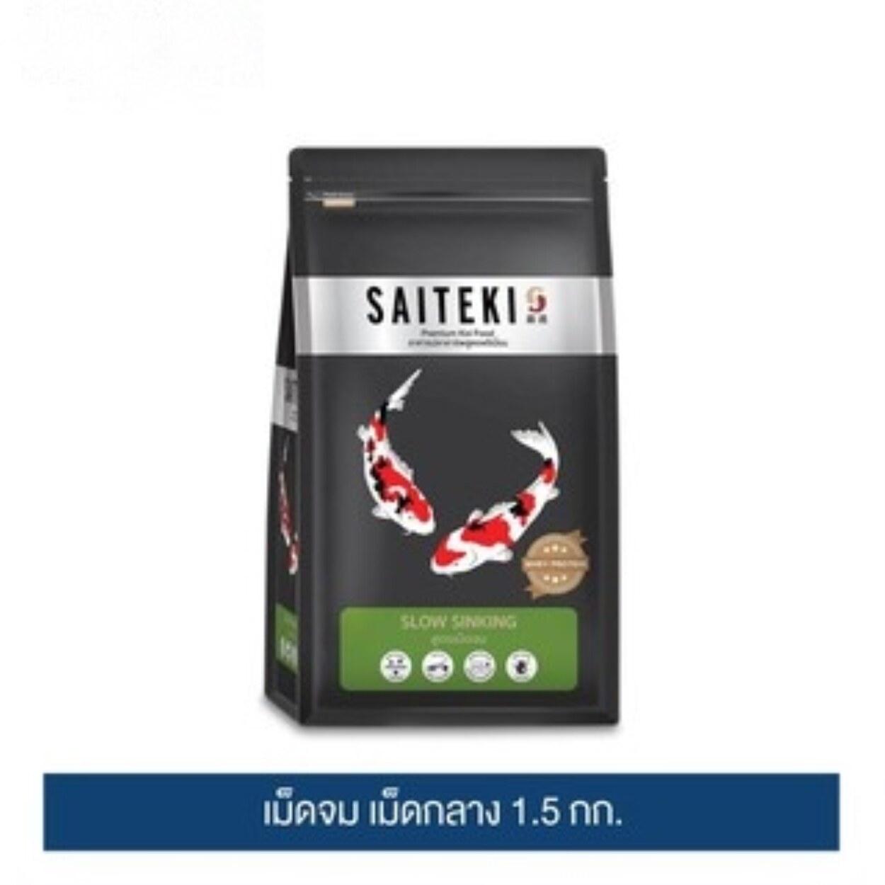 Fish feed ไซเตกิ อาหารปลาคาร์พ เม็ดจม เม็ดกลาง 1.5 กก. | SAITEKI Slow Sinking Medium Pellet 1.5kg.