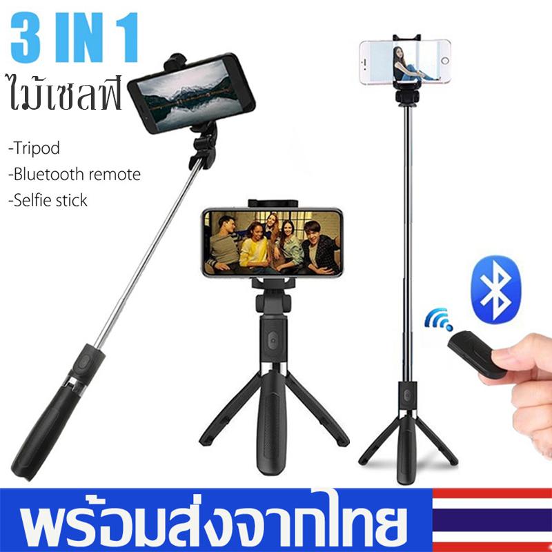 ไม้เซลฟี่ ไม้เซลฟี่บลูทูธพร้อมปุ่มรีโมทextendable Handheld Selfie Stick + Bluetooth Remote 3in1 ขาตั้งกล้องมือถือเซลฟี่แบบบลูทูธ ขาตั้งกล่องเซลฟี่ เชื่อมต่อผ่านรีโมทบูลทูธd13.