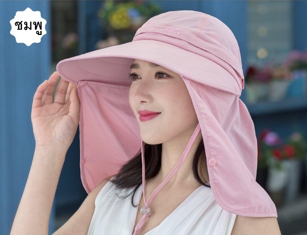 Peach Shop หมวกกันแดด360องศา ป้องกันความร้อน กันรังสียูวี มีผ้าปิดหน้าถอดแยกชิ้นได้ พับเก็บได้ ปีกกว้างกันแดด DX3