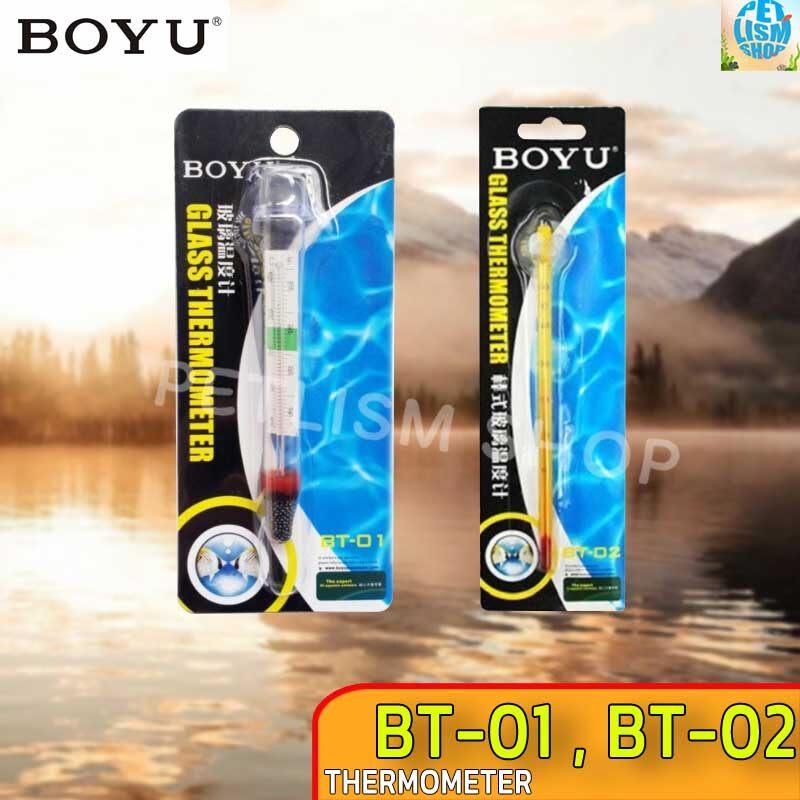 BOYU BT-01 / BT-02 Thermometer เทอร์โมมิเตอร์ ตัววัดอุณหภูมิน้ำ แบบติดกระจกในตู้ปลา