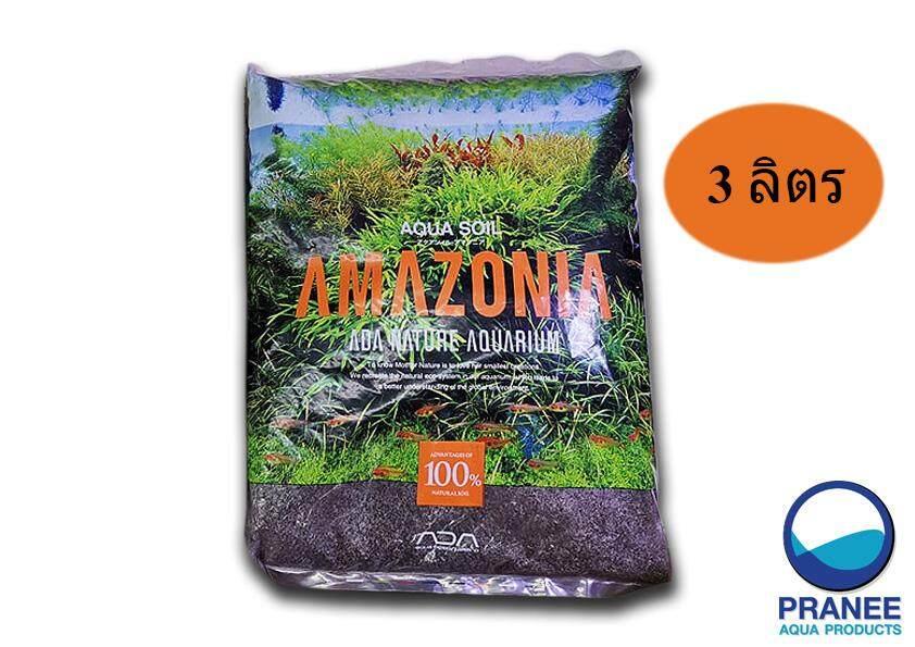 ดินปลูกไม้น้ำ ADA I (3  ลิตร)