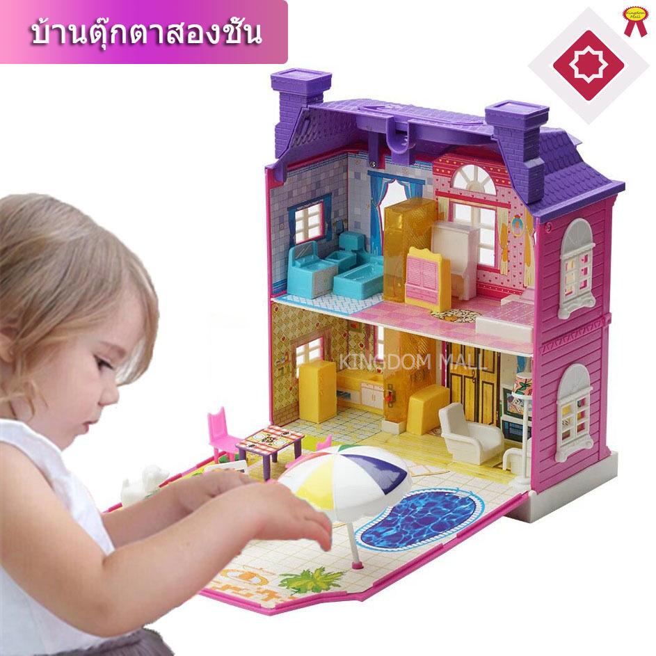 Kingdom Mall Doll House บ้านตุ๊กตา บ้านตุ๊กตาบาร์บี้พร้อมเฟอร์นิเจอร์ บ้านตุ๊กตาเจ้าหญิง 2 ชั้น ของเล่นสำหรับเด็กผู้หญิงอายุ 3-6 ปี โมเดลบ้าน.