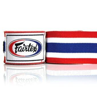 Fairtex Hand Wrap : Thai Flag