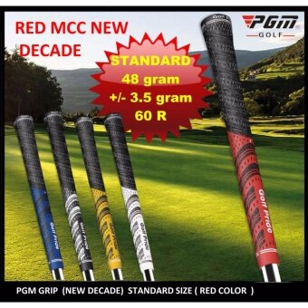 Harga PGM New Decade (Rubber & Cord) Grip STANDARD SIZE (Many Color)