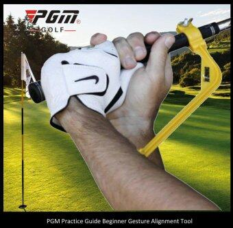 Harga Swingyde Golf Training Aid by PGM (สีเหลือง)