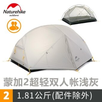 Naturehike Ultralight Outdoor Camping Tent 2 person 20D silicone Waterproof Double layer Hiking Tourist Tent Fishing Beach Tents - intl