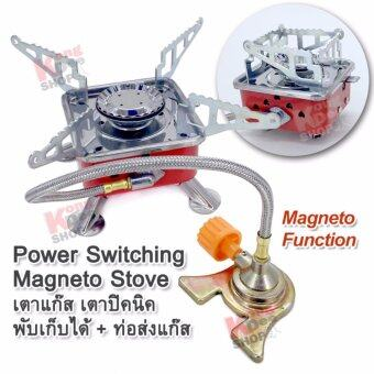 Harga Power Switching Magneto Stove ��������������������� ������������������ ������������ ������������������������������������������������������ ��������������������������������������� ��������������������������������� ������������������������������ ��������������������������������������������������������������������������������������������������� ����������������������������������������