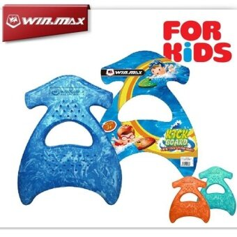 Harga WINMAX EVA Swimming Kickboard Child Learn to Swim Safety Swimming Pool Toys Swimming Kick Board for Kids - intl
