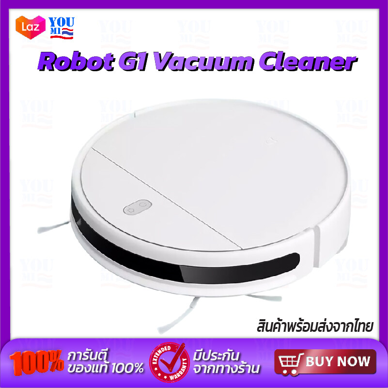【มีคูปองส่วนลด】Xiaomi Mijia Robot G1 Vacuum Sweeping and Mopping Cleaner MJSTG1 หุ่นยนต์ดูดฝุน เครื่องดูดฝุ่นอัจฉริยะ หุ่นยนต์ดูดฝุ่น เครื่องดูดฝุ่นอัจฉริยะ