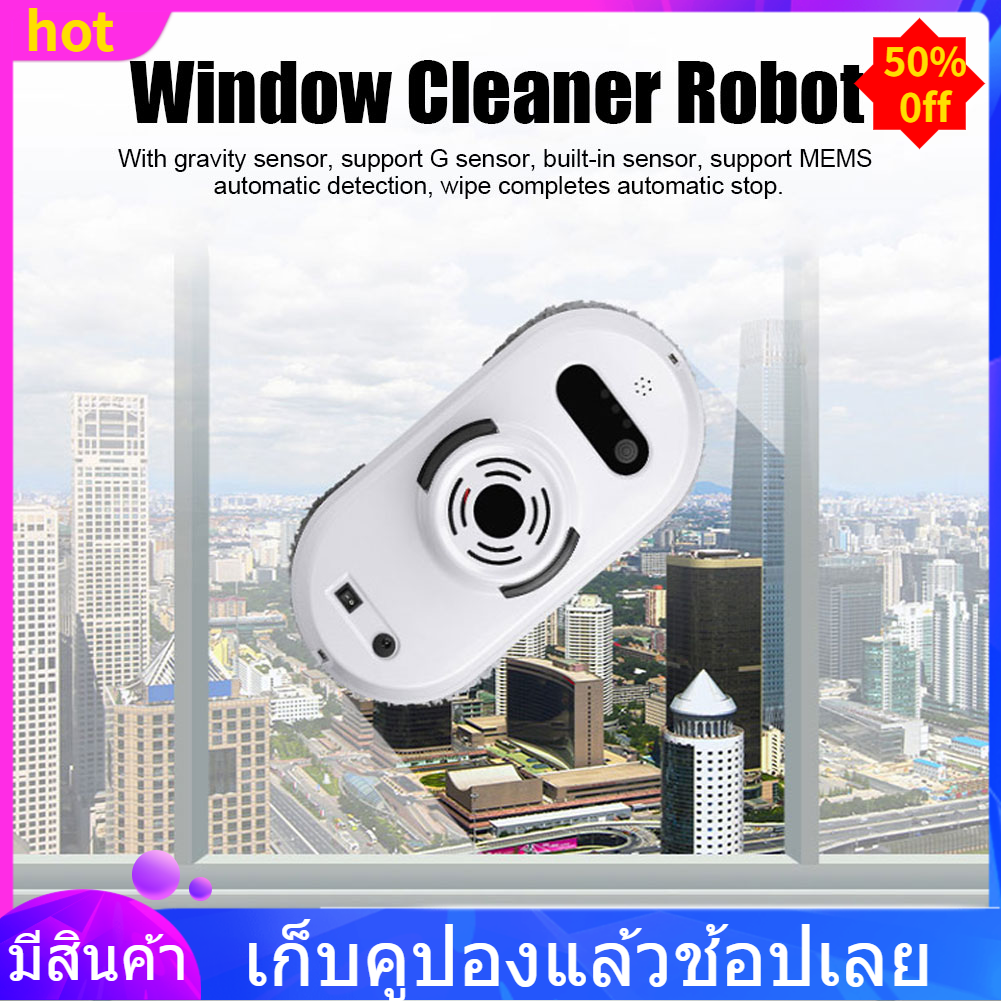 อัจฉริยะควบคุมระยะไกลหน้าต่างทำความสะอาดหุ่นยนต์ทำความสะอาดกระจกเครื่องเช็ดสำหรับบ้าน 100-240 โวลต์
