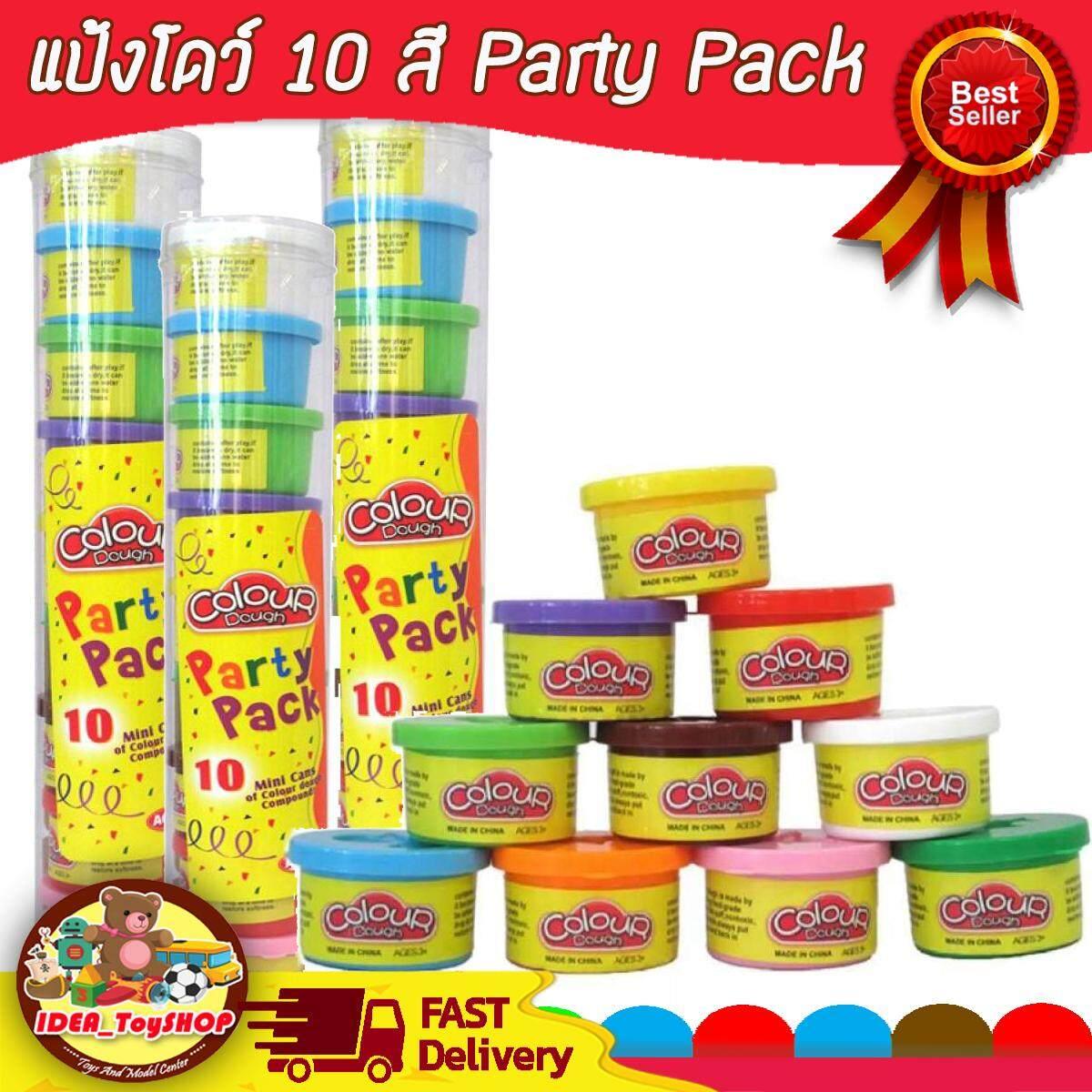 Colour Dough Toys แป้งโดว์ 10 สี Party Pack 10 Mini Cans No.6610 ของเล่นเด็ก Toys สร้างเสริมพัฒนาการเด็ก ของเล่นสำหรับเด็ก Kidtoy.