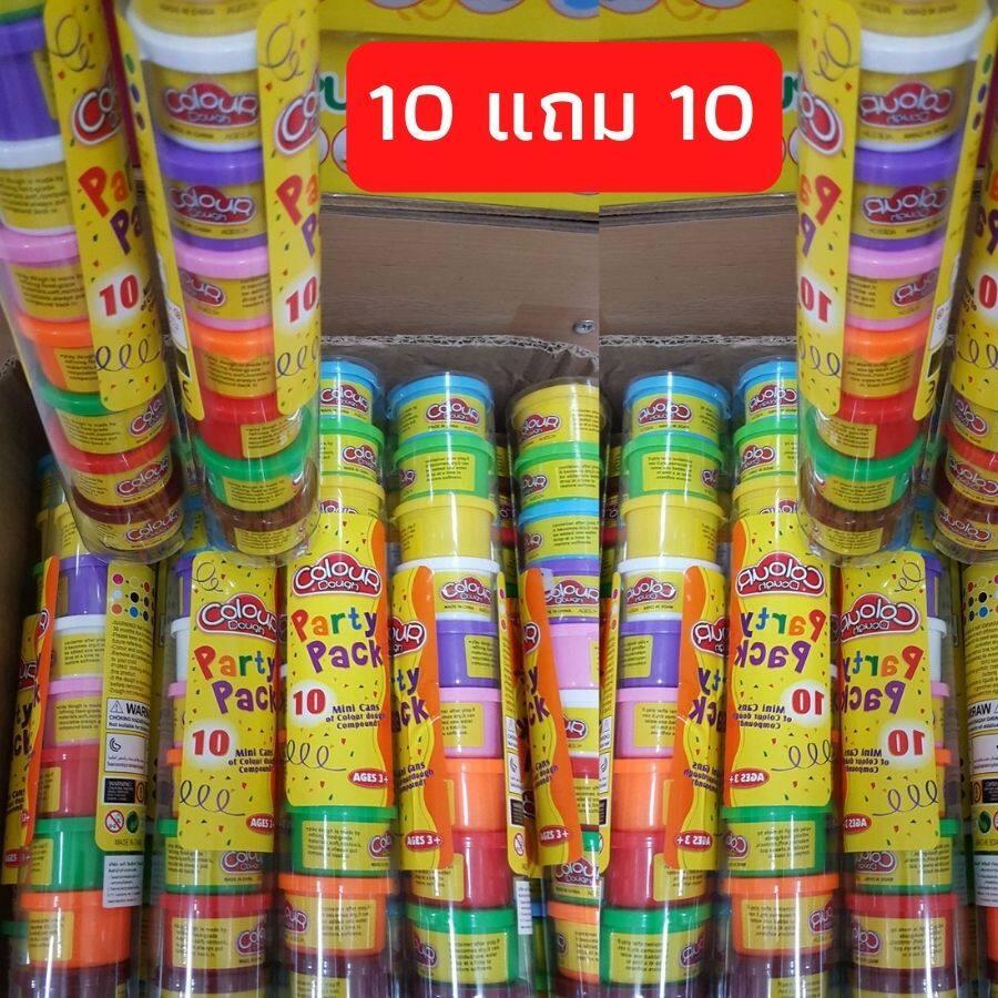 10 แถม 10 รวม 20 กระปุก แป้งโดว์ 10 สี ไม่เหนียวติดมือ ปลอดภัย มี มอก. แป้งโด Toy 2 Kids.
