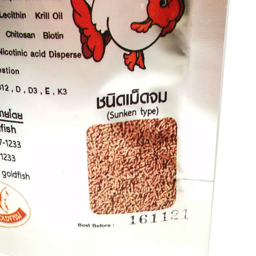 Fish-Crayfish อาหารปลาทองชนิดจม เม็ดเล็ก Show Goldfish รุ่นพรีเมี่ยม กลิ่นหอม คุณภาพดี ขนาด 100 กรัม สำหรับปลาทองและปลาสวยงามทุกชนิด เช่น ปลาคาร์พ