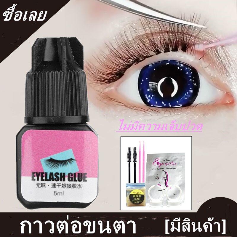 กาวต่อขนตาขนาด5มล.,กาวติดขนตาแบบแห้งเร็วอุปกรณ์ต่อติด.