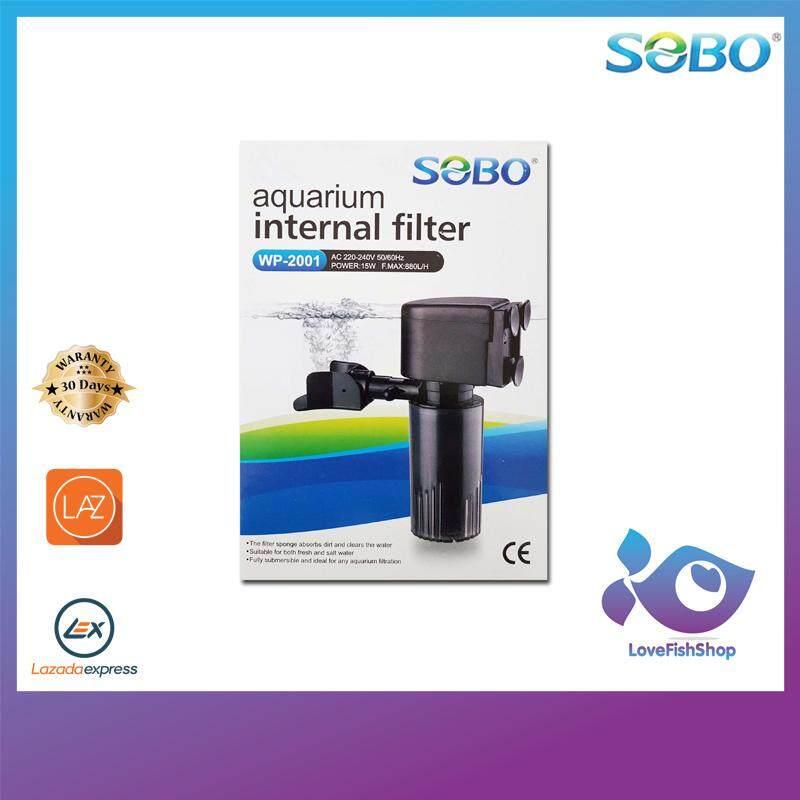 ปั้มน้ำพร้อมกรอง SOBO WP 2001 ราคา 210 บาท