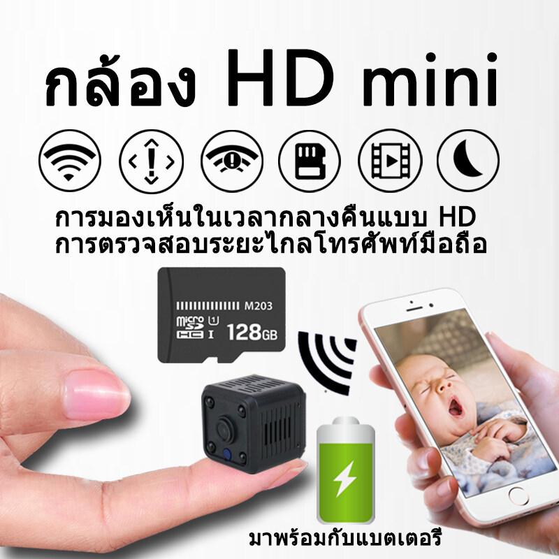 กล้องแอบถ่าย Wifi Miniature Camera Hidden Camera Dv Motion Ip Camera 1080p กล้องจิ๋วขนาดเล็ก Dvกล้อง กล้องซ่อนไร้สาย กล้องกีฬา มินิ กล้องวงจรปิดใช้ในบ้าน กล้องจิ๋วขนาดเล็ก.