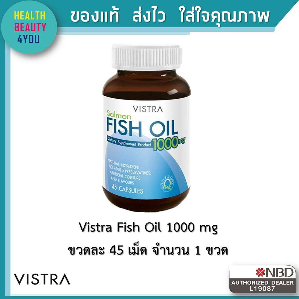 Vistra Salmon Fish Oil น้ำมันปลา แซลมอน 45เม็ด.