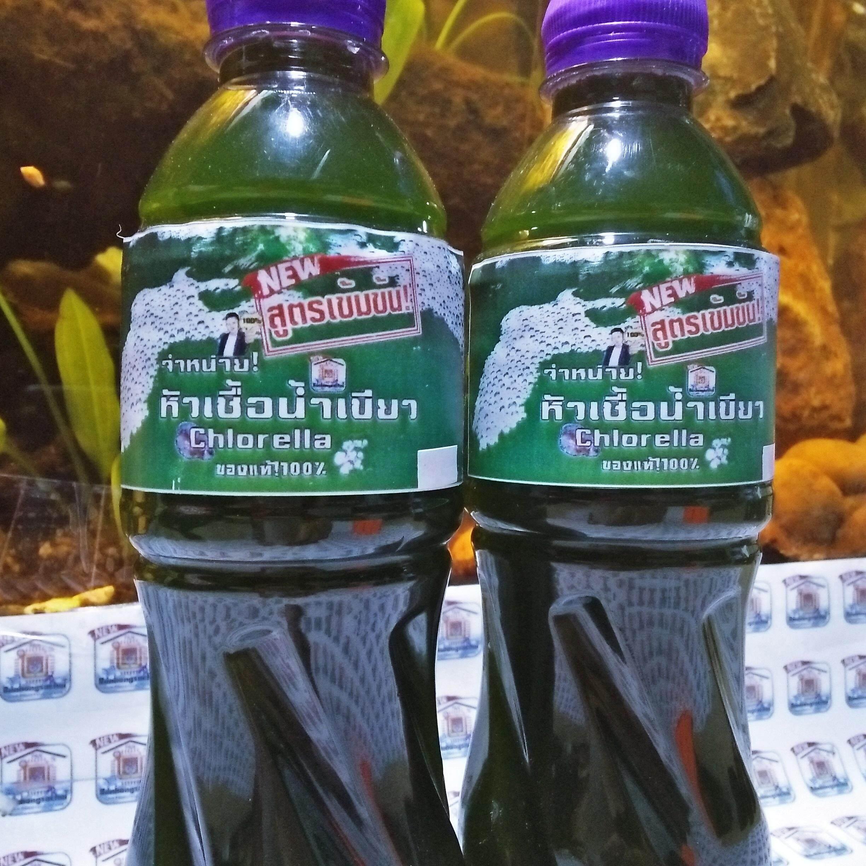 หัวเชื้อน้ำเขียว สาหร่ายคลอเรลล่า สูตรเข้มข้น! จำนวน 2 ขวด/ปริมาณขนาด 500ml.(แถมฟรี!ชุดขยายเพาะหัวเชื้อน้ำเขียว)