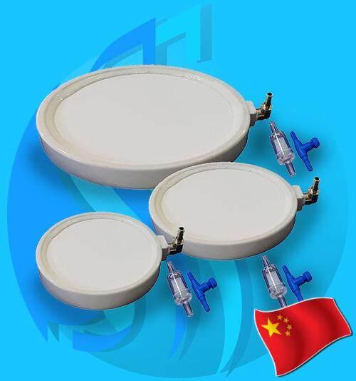 จานทรายเซรามิค แถมวาล์ว+กันน้ำย้อน 4นิ้ว 5นิ้ว 8นิ้ว ASW-10108 ASW-10132 ASW-10200 Ceramic disc air stone 10cm 13cm 20cm