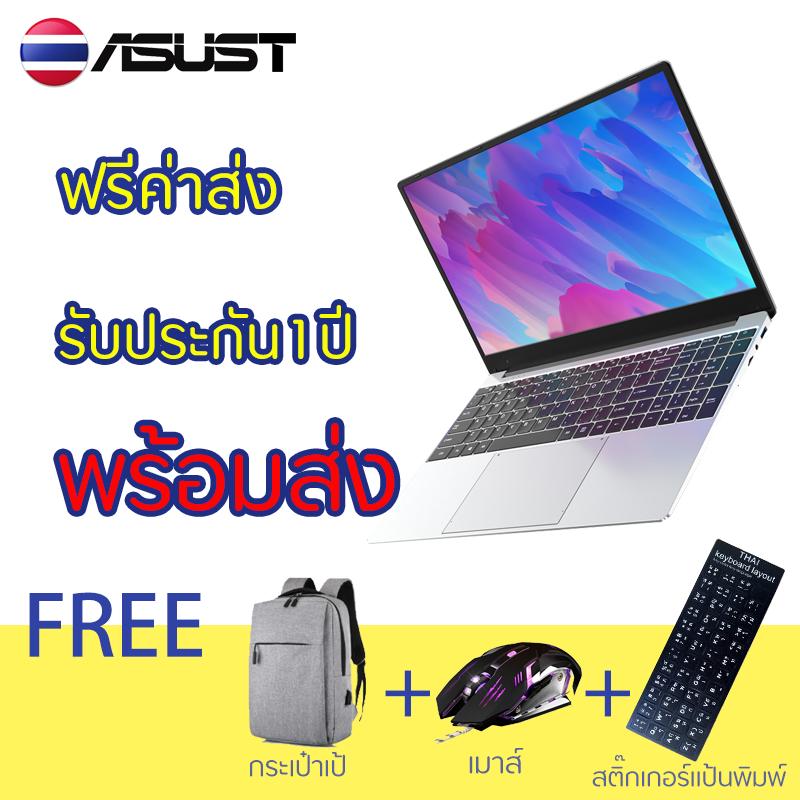 [พร้อมส่ง] โน๊ตบุ๊ค 15.6 นิ้ว ใหม่เอี่ยม Asus Official Store 2021 ติดตั้งระบบ W10 ระบบภาษาไทย Intel Celeron J4115/j4125 Notebook Amd 1920x1080 8 Gb Ram 128gb Ssd โน๊ตบุ๊ค ราคาโรงงาน.
