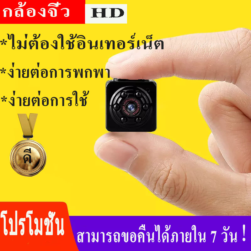 Sq8 กล้องจิ๋วขนาดเล็ก Dvกล้อง กล้องซ่อนไร้สาย กล้องกีฬา มินิ กล้องวงจรปิดใช้ในบ้าน Sq11 กล้องจิ๋วขนาดเล็ก.
