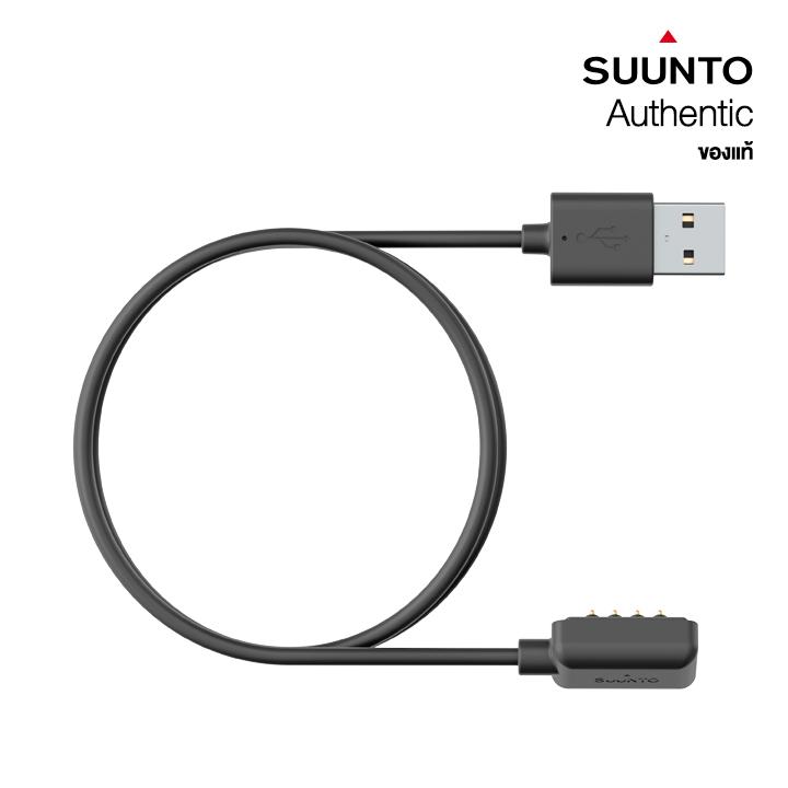 Suunto Magnetic Usb Cable By Suunto - สายชาร์จ Suunto 9 / Spartan Sport / Eon Core / D5 ของแท้.