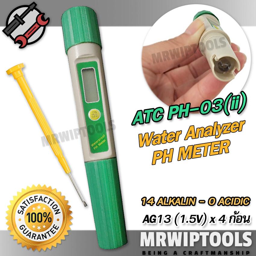 pH Meters Water Analyzer ATC PH-03 (II) ที่วัดค่าพีเอช วัดค่า PH 0-14 เช็คค่าpHในน้ำ เครื่องมือชุดวัดค่าpH วัดพีเอชน้ำ (pH) เครื่องวัดพีเอช pH ในน้ำดื่ม