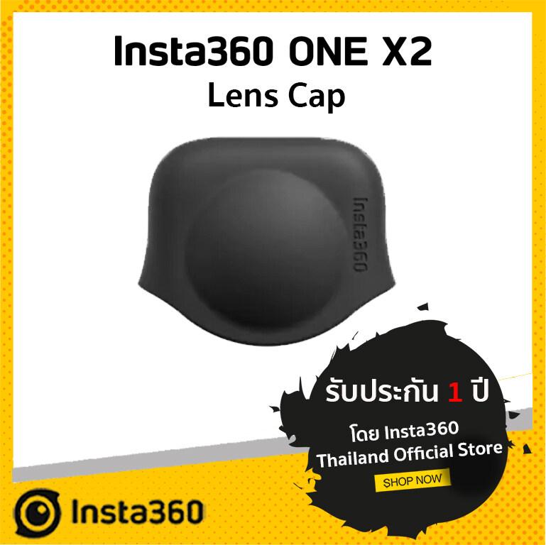 Insta360 One X2 Lens Cap - ปลอกยางสำหรับป้องกันเลนส์ กล้อง Insta360 One X2.