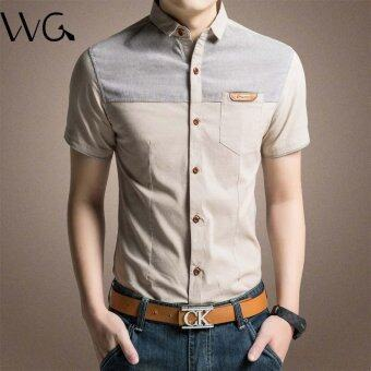 2017 New Fashion Casual Men Formal Shirt Short Sleeve PatchworkSlim Fit Shirt Men High Quality Cotton Mens Dress Shirts MenClothes (Khaki) - intl