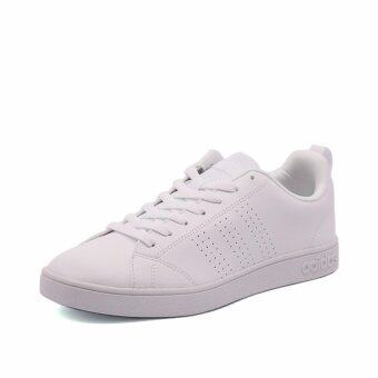 Harga Adidas Neo Sneakers Adventage Clean VS B74685 (White)