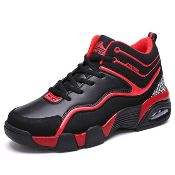 Harga Not Specified Fashion Men Basketball Shoes Red