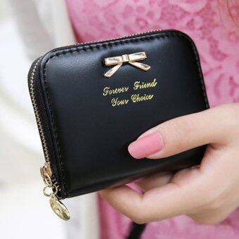 Harga Durable Womens Fashion Mini Faux Leather Lady Purse Wallet Card Holders Handbag Black