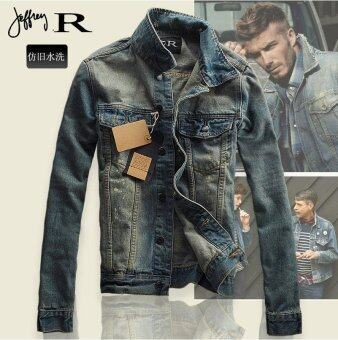 Men's Fashion Slim Jacket Korean denim jacket - intl