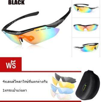 Sports & Outdoors Sunglasses แว่นกันแดดผู้ชาย Polarized UV400Protective Goggles Cycling Sunglasses Bicycle Sunglasses(สีดำ)