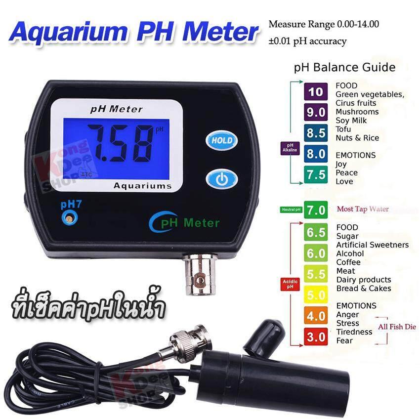 PH Meter Soil Aquarium Pool Water ATC 990 ที่เช็คค่าpHในน้ำ ใช้ วิเคราะห์คุณภาพของน้ำ วัดปริมาณพี่เอช วัดค่า pH ตรวจวัดพีเอชน้ำ (pH) ที่ตรวจสอบค่านกรด ด่าง