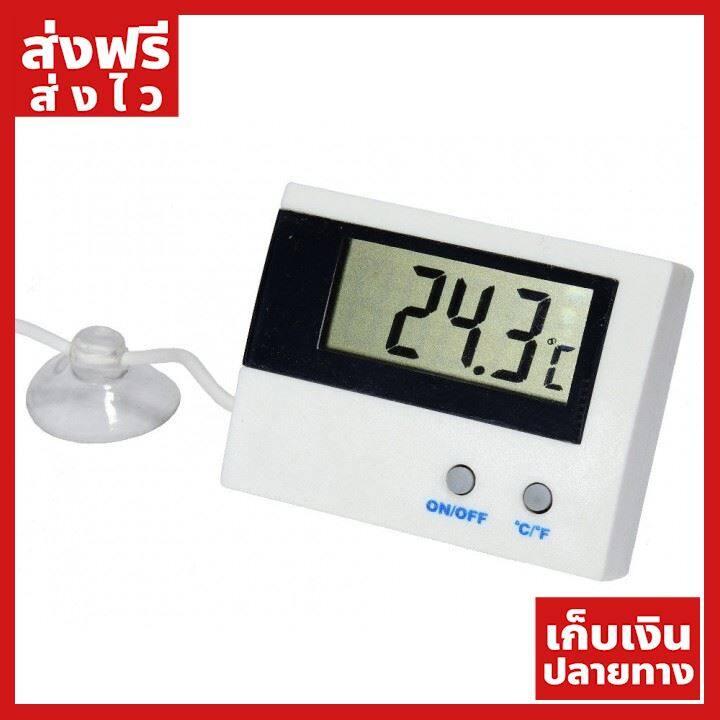 [ส่งฟรี] Digital Thermometer ST-1A(เทอร์โมมิเตอร์ดิจิติล สำหรับวัดอุณหภูมิในตู้ปลา) ของแท้ ส่งไว ได้ของไว ฟรี!! ของแถม มีดนามบัตรพกพา