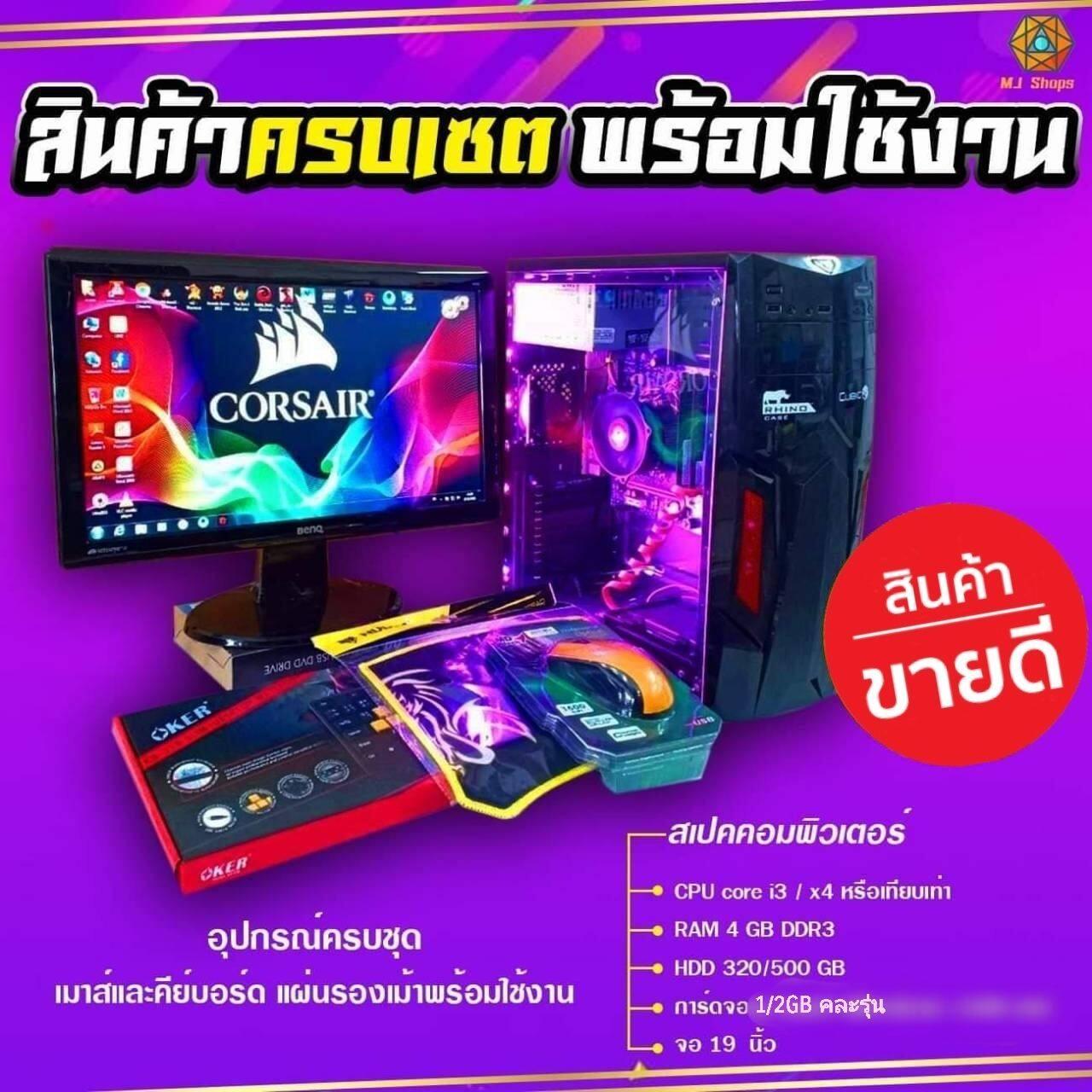 คอมพิวเตอร์ เล่นเกมส์ ดูหนัง ทำงาน การศึกษา Pubg Mobile Free Fire Hon Pb.