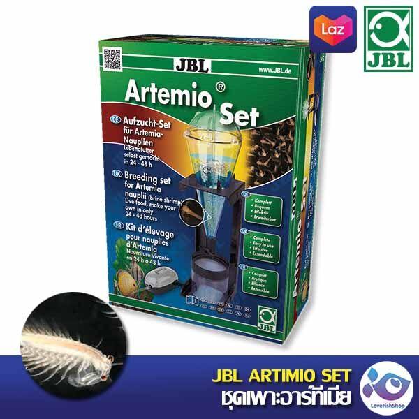 ชุดเพาะอาร์ทีเมีย JBL Artemio Set ราคา 2500 บาท