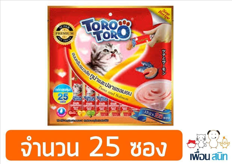 Toro Toro โทโร โทโร่ ขนมครีมแมวเลีย 25 ซอง สีแดง ทูน่าและปลาแซลมอน.
