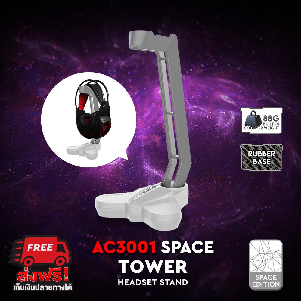 Fantech AC3001 สีดำ / ขาว / แดง /ชมพู Headphone Stand With Cable Holder แฟนเทค สแตนแขวนหูฟัง ขาตั้งหูฟัง พร้อมช่องวางสายหูฟัง ฐานตั้งมียางกันลื่น