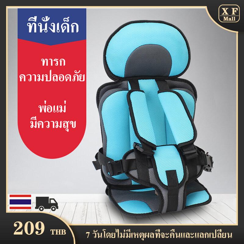 Kids Car Seat คาร์ซีทพกพา คาร์ซีท ที่นั่งในรถสำหรับเด็ก อายุ 9 เดือน - 12 ปี.