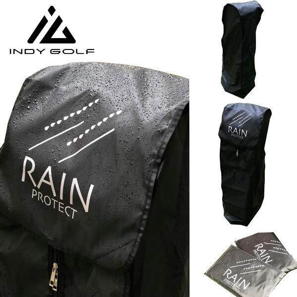 ถุงคลุมกันฝนถุงกอล์ฟ (รุ่นผ้าร่ม) Rain Cover.