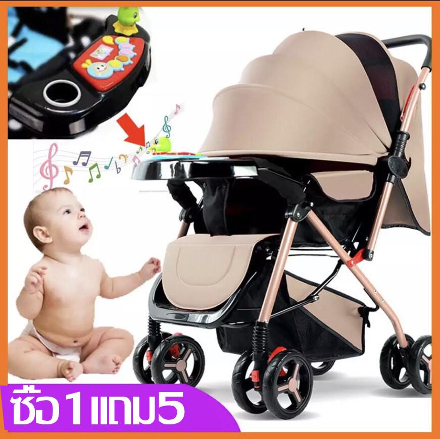 Babyshop รถเข็นเด็ก ( เข็นหน้า-หลัง ) ใช้ได้ตั้งเเต่เเรกเกิด ปรับ 3 ระดับ ( นั่ง/เอน/นอน 175 องศา) โครงเหล็ก Sgs รับน้ำหนักได้มากถึง 50 โล ( ของเเท้ 100% ส่งฟรี ! พร้อมบริการเก็บเงินปลายทาง! ).