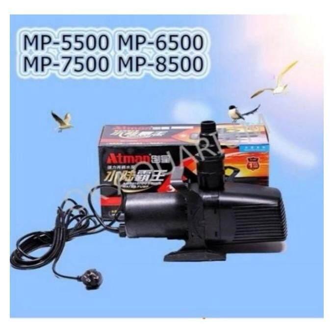 ปั๊มน้ำบ่อปลา ปั๊มน้ำตู้ปลา ยี่ห้อ ATMAN รุ่น MP-7500