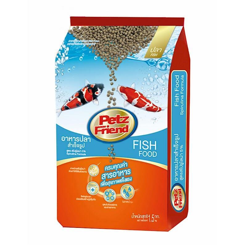 เพ็ทส์เฟรนด์ อาหารปลา 1.5 กก./Pet Friend Fish Food 1.5 kg.